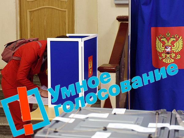 Как «умное голосование» Навального повлияло на итоги выборов в Москве и как — в Петербурге