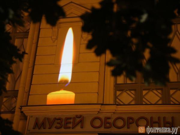 У Музея Блокады зажглись десятки свечей в память о жертвах войны
