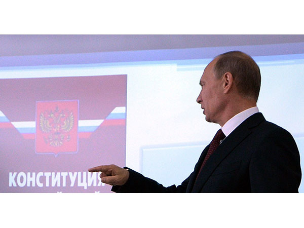 Пакет поправок: как Путин предложил переписать Конституцию