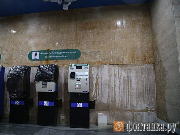 Следующая станция – дырявая. Почему протекает «Дунайская»