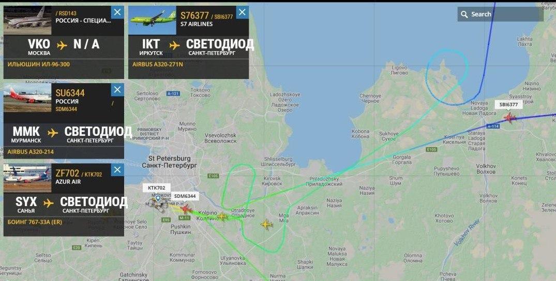 Скриншот с Flightradar24