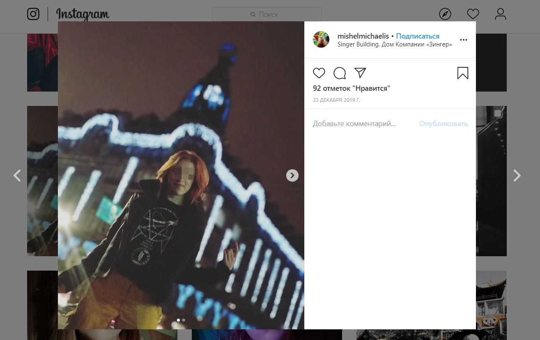 скриншот страницы instagram.com