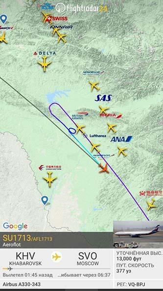 скриншот  /www.flightradar24.com/