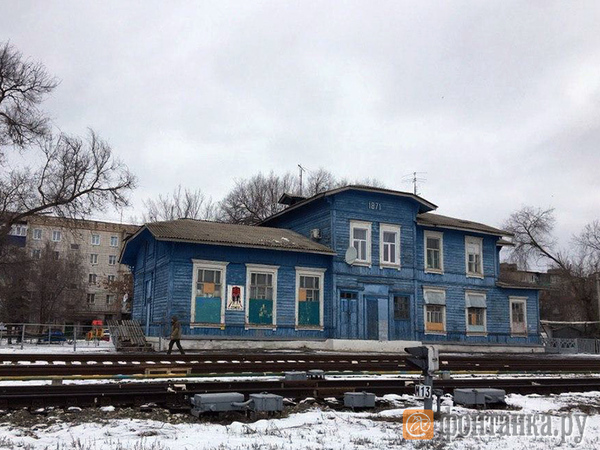 Обитаемый остов. Старейший деревянный вокзал России до сих пор не снесли только из-за жильцов