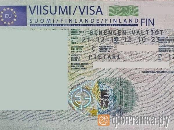 Генконсульство Финляндии перечислило условия для получения пятилетней визы