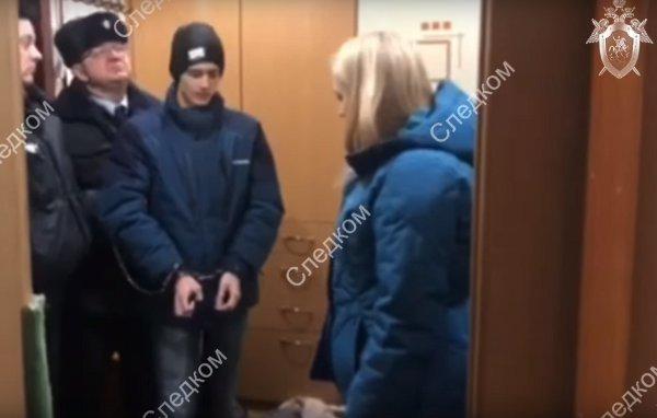 Кадр из видео СК РФ в YouTube
