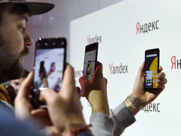 Слушай сюда! «Яндексу» прочат мобильные амбиции, и у него уже все для этого есть