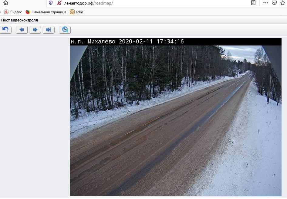 Скриншот с ленавтодор.рф/roadmap