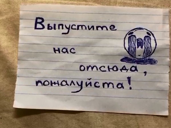«Я хочу как Алла, как Алла, из Боткина сбежала»: девушки с подозрением на коронавирус написали песню про беглянку из Петербурга