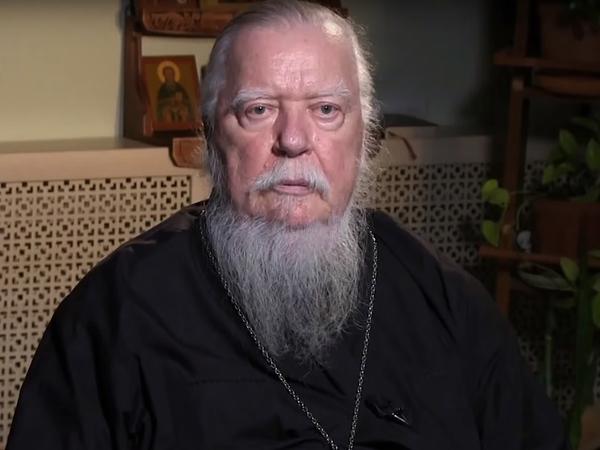Протоиерей Димитрий Смирнов: «Брак совершается не в койке, а в ЗАГСе»