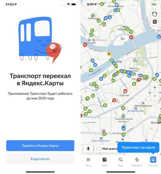 предоставлено «Яндекс.Карты»