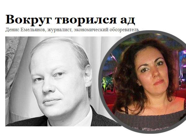 Денис Емельянов и Яна Бляхова убиты предположительно одним человеком