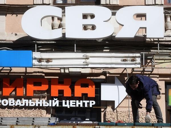 автор фото Александр Коряков/Коммерсантъ